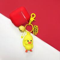 创意可爱潮流小黄鸭公仔钥匙扣情侣Airpods耳机套钥匙链包包挂件 单个OPP袋子包装