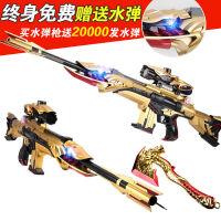 【下单立减100】儿童水弹枪玩具男孩枪模型枪电动连发冲锋枪野外拓展