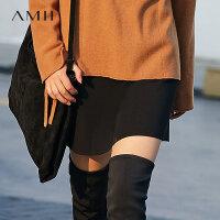 【到手价:91元】Amii轻巧高挑A字半身裙女冬新纯色毛边百搭短裙