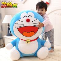 哆啦a梦公仔毛绒玩具蓝胖子叮当猫机器猫多啦大号生日礼物送女友