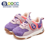 500cc机能鞋棉鞋男女童鞋子2018新款加绒宝宝棉鞋冬鞋婴儿鞋软底