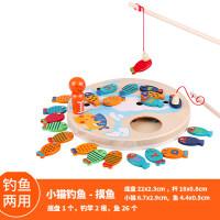 20190809084439446儿童蒙氏早教1-2-3一岁女宝宝钓鱼玩具男孩磁性套装蒙特梭利