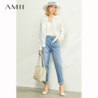 【到手价:140元】Amii极简时尚毛边牛仔裤女2020夏季新款高腰宽松显瘦休闲九分裤子