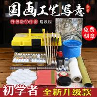 马利24色颜料国画工具套装工笔写意画中国书法毛笔初学者入门