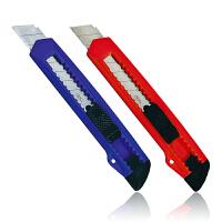 【4把装】得力2001大号美工刀裁纸刀锋利安全裁剪美术刀办公文具