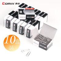 10盒装 齐心 回形针 创意办公用品曲别针 回型行针办公文具别针