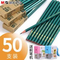 小学生铅笔2比hb儿童幼儿园2b铅笔批发素描考试专用笔