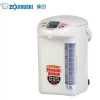 ZOJIRUSHI/象印 CD-LCQ50HC 日本象印电热水瓶 原装正品 包邮 5L