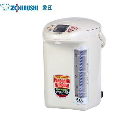 ZOJIRUSHI/象印 CD-LCQ50HC 日本象印电热水瓶 原装正品 包邮 5L 三段保温
