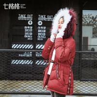 大毛领羽绒服女中长款2017冬装新款韩国韩版潮时尚收腰外套东大门