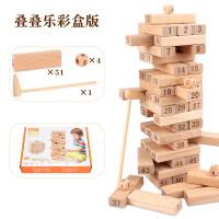 男孩儿童益智榉木堆堆乐抽积木抽抽乐叠叠乐层层高大号游戏兼容乐高积木玩具婴儿玩具