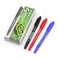 英雄883水性记号笔小双头 儿童绘画水性笔描线笔细头画画勾线笔