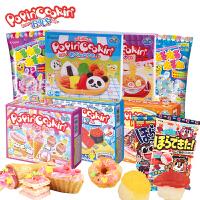 日本食玩可食嘉娜儿童宝手工DIY玩具套装迷你小厨房进口零食糖果