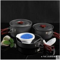 套装锅具坚固耐用便携户外餐具套锅野营炊具1-2人 2-3人用含咖啡壶