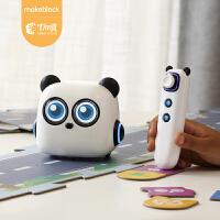 机器人智能玩具儿童早教机益智遥控学习机童小点逻辑思维套装教具