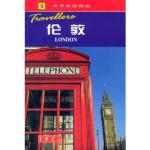伦敦,[英]阿诺德 ,张力伟,陈慧颖,刘健,中华书局9787101026597