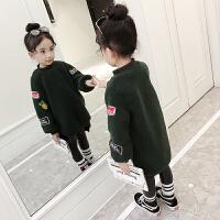 童装女童卫衣加绒加厚新款秋冬中大童中长款儿童韩版保暖上衣