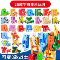 26字母变形玩具英文恐龙合体机器人金刚ABCDEFG男孩益智儿童礼物