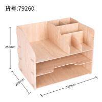木质文件框书架组合办公文具收纳盒资料架文件架多层收纳盒