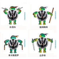 大众汽车尾标贴改装车贴个性装饰反光贴纸忍者神龟圆车标贴画