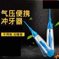 便携式冲牙器 洗牙器 手动气压 口腔冲洗器 牙齿清洁器h2b