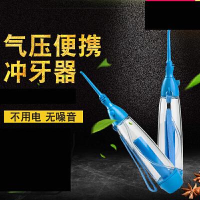 洗牙器 手动气压 便携式冲牙器 口腔冲洗器 牙齿清洁器h2b方便 简单