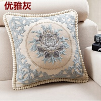 欧式沙发抱枕床头靠垫套含芯红木椅靠枕绣花靠T 48X48cm抱枕套+枕芯