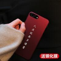苹果7手机壳iPhone8保护套磨砂硬壳7plus潮新款牌8plus个性创意7p网红同款七八潮男女款