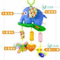 新生婴儿摇铃宝宝床头挂铃风铃0-1岁男女孩推车挂件布艺毛绒玩具 天蓝色 蓝色大象