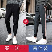 裤子男韩版潮流哈伦裤长裤冬季加绒运动裤男士小脚休闲裤秋季卫裤