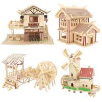 木制3D立体仿真模型 diy手工益智拼装玩具 建筑木质拼图彩色房子