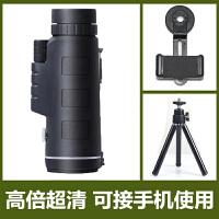 单筒望远镜高清高倍夜视非红外人体透视演唱会手机拍照军事用