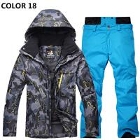 单板滑雪服男套装韩国冬季户外防风防水保暖加厚滑雪衣裤套装男款