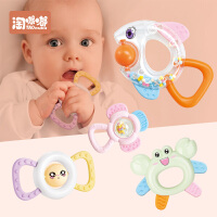 婴儿玩具手摇铃宝宝益智牙胶
