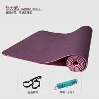 TPE瑜伽垫毯无味初学者防滑加长加厚健身运动垫男女环保瑜珈垫 动力紫+绑带+网袋(3件套) 6mm(初学者)