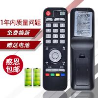 中国移动魔百盒Q5网络机顶盒遥控器 超清4K 魔百合魔百和Q5