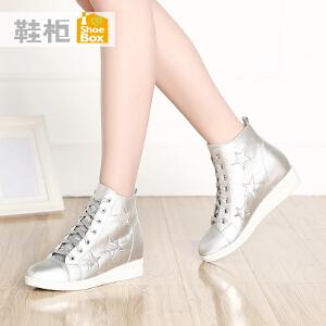 达芙妮旗下SHOEBOX鞋柜秋季新品内增高星星女鞋 高帮圆头中跟女士单鞋1116101087