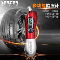 汽车胎压计 安全锤胎压表车用轮胎气压表 胎压监测器