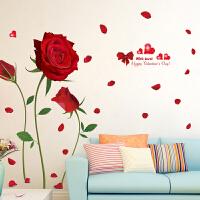 客厅卧室温馨花卉贴画浪漫婚房床头装饰用品结婚墙贴红玫瑰花贴纸 红玫瑰 大