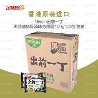 香港进口 Nissin 出前一丁 黑蒜油猪骨汤味方便面100g*30包 整箱