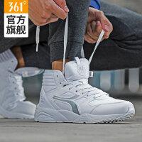 361男鞋棉鞋冬季加绒中帮运动鞋361度白色高帮跑步鞋男保暖跑鞋