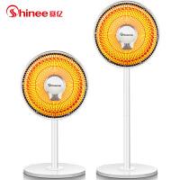 赛亿(Shinee)取暖器 升降小太阳 电暖气 可摇头台立式两用取暖电器 RHD-GS9
