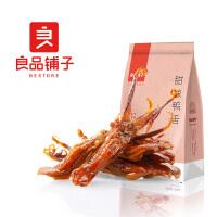 良品铺子 鸭舌120gx2袋 鸭舌头特产零食小吃卤味肉类熟食食品