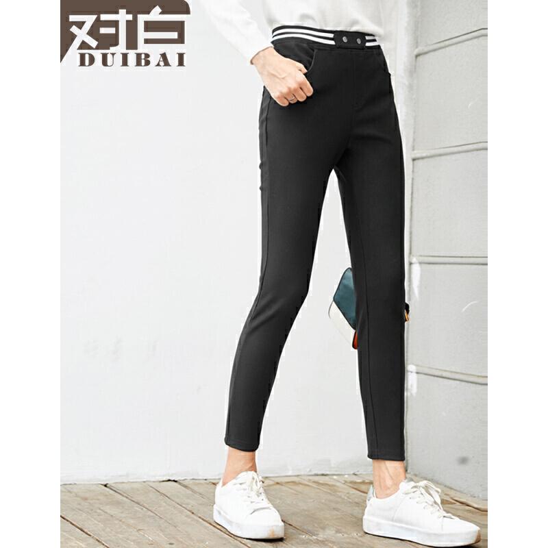 对白2017冬装新款 修身弹力黑色打底裤女 时尚简约百搭休闲长裤子
