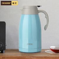 维艾304不锈钢家用保温壶保温瓶暖壶热水瓶户外欧式开水壶2L