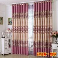 隔热晒窗帘成品欧式客厅简约现代卧室遮光中式遮阳布J