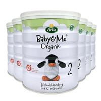 保税区发货 丹麦阿拉Arla有机婴幼奶粉2段600克/罐(6个月以上)*6