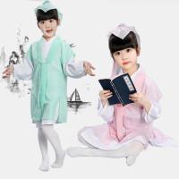 儿童三字经弟子规国学书童演出服男女童古装汉服古代舞台表演服装