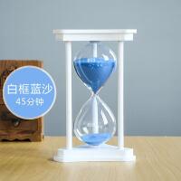 时间沙漏计时器30/45/60分钟儿童摆件创意家居装饰品生日礼物女生