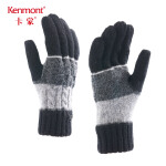 卡蒙毛线韩版羊毛短款手套男士滑雪手套秋冬户外保暖骑车防风手套 2844